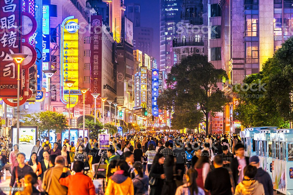 Nanjing shoppping street in Shanghai, China at night stock photo