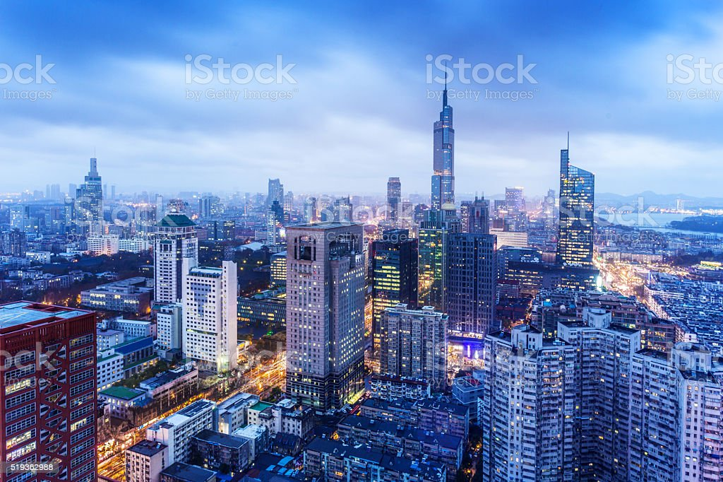 Nanjing skyline at night stock photo