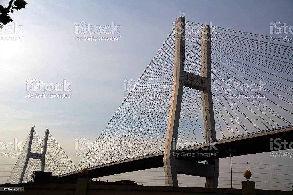 Nanpu Bridge, Shanghai, China stock photo