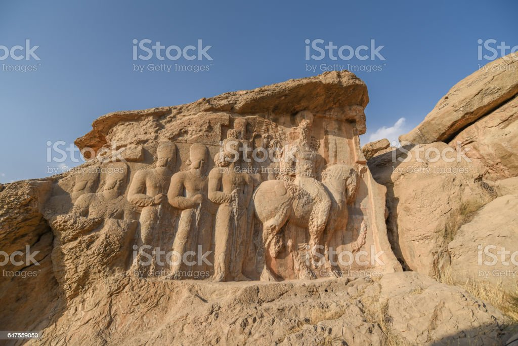 Naqsh-e Rajab near Persepolis in Fars Province, Iran stock photo