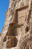 Naqsh-e Rustam, an ancient necropolis in Pars Province, Iran. Pa