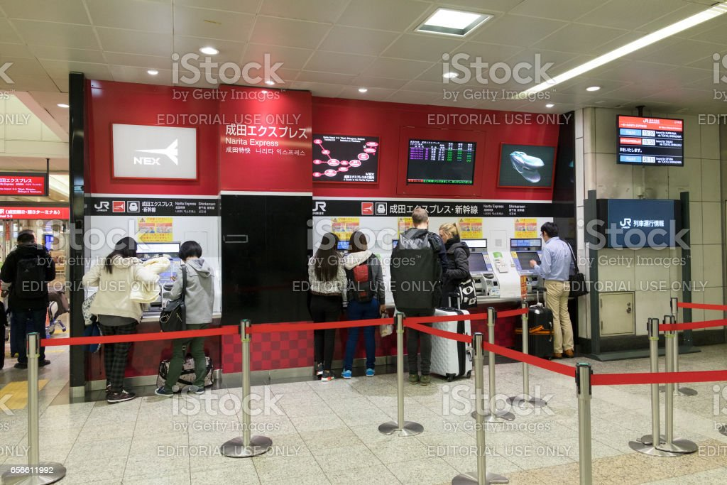 Narita Airport Station in Japan stock photo