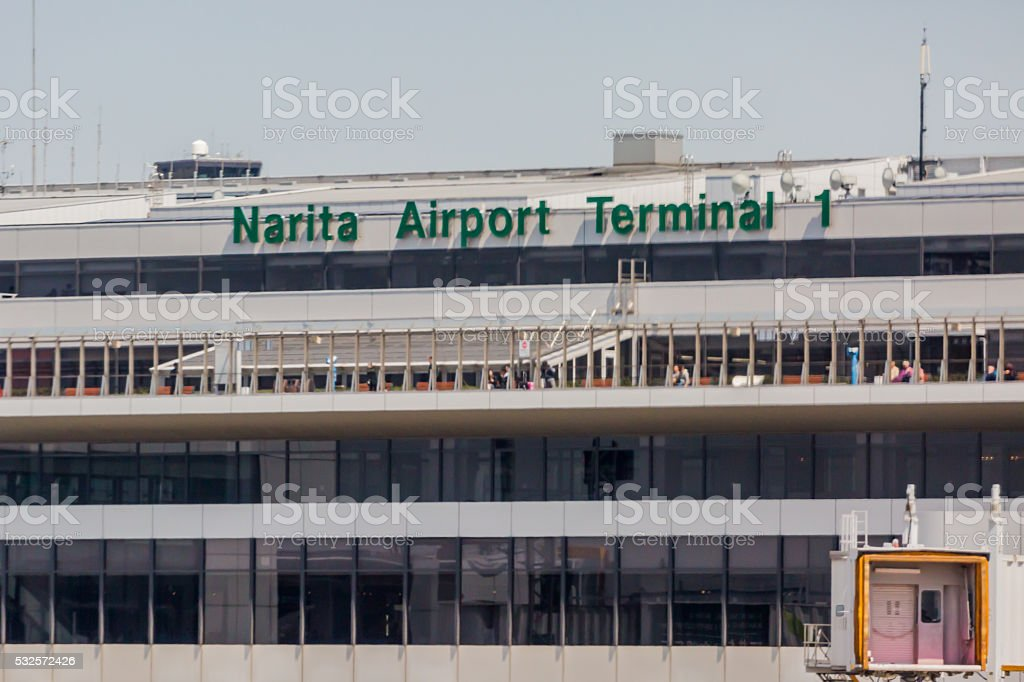 Narita Airport terminal 1 stock photo