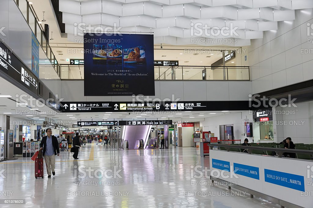 Narita International Airport in Japan stock photo