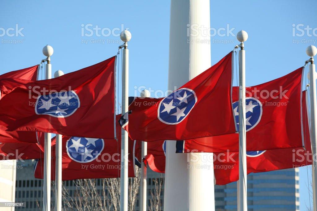 Nashville's Bicentennial Mall stock photo