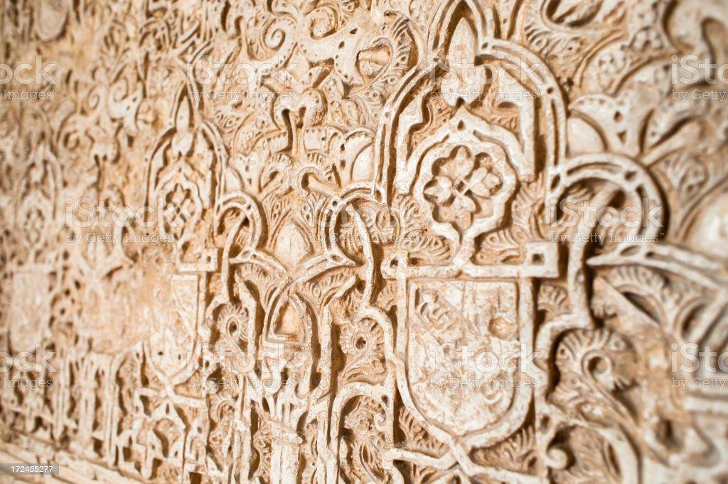 Nasrid Palace Alhambra Granada Spain royalty-free stock photo