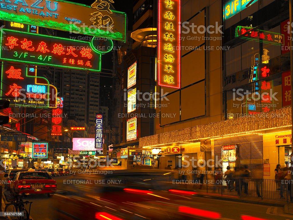 Nathan Road - Hong Kong stock photo