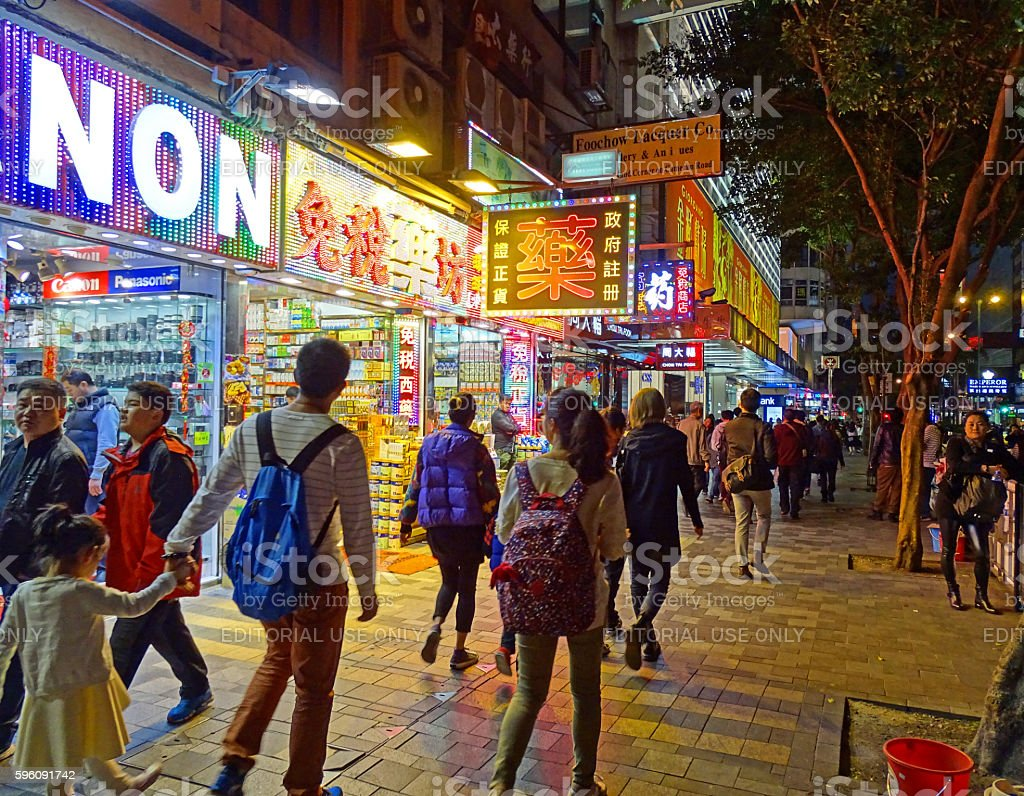 Nathan Road in Hong Kong at night stock photo