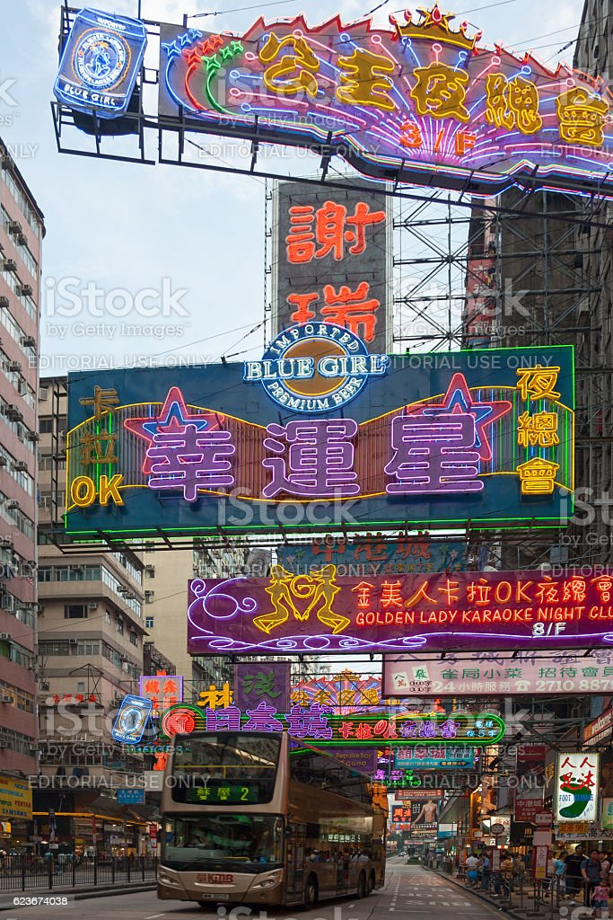 Nathan Road in Hong Kong stock photo