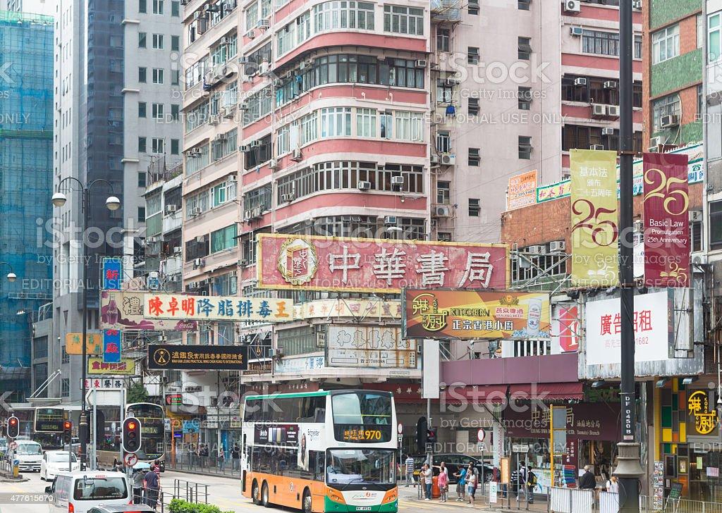 Nathan Road in Kowloon, Hong Kong stock photo