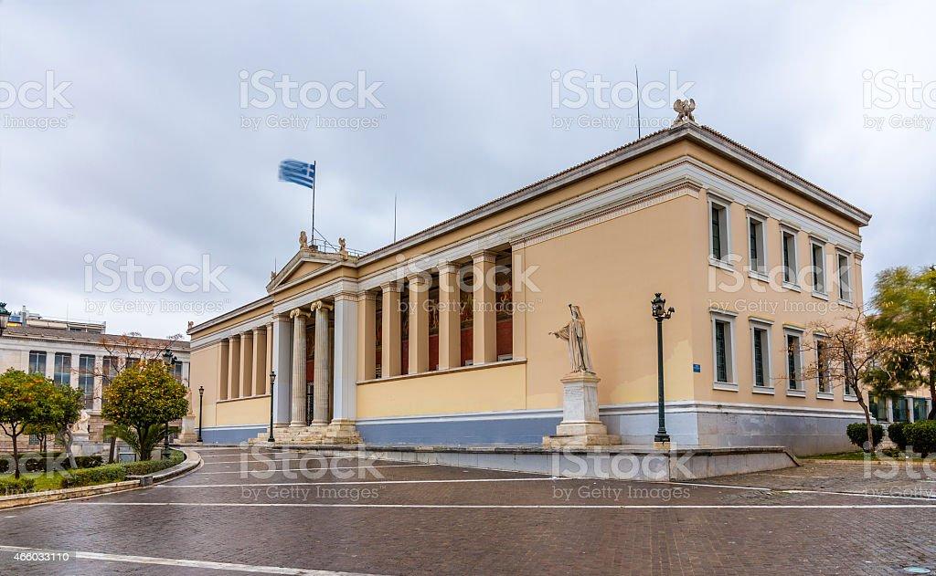 National and Kapodistrian University of Athens - Greece stock photo