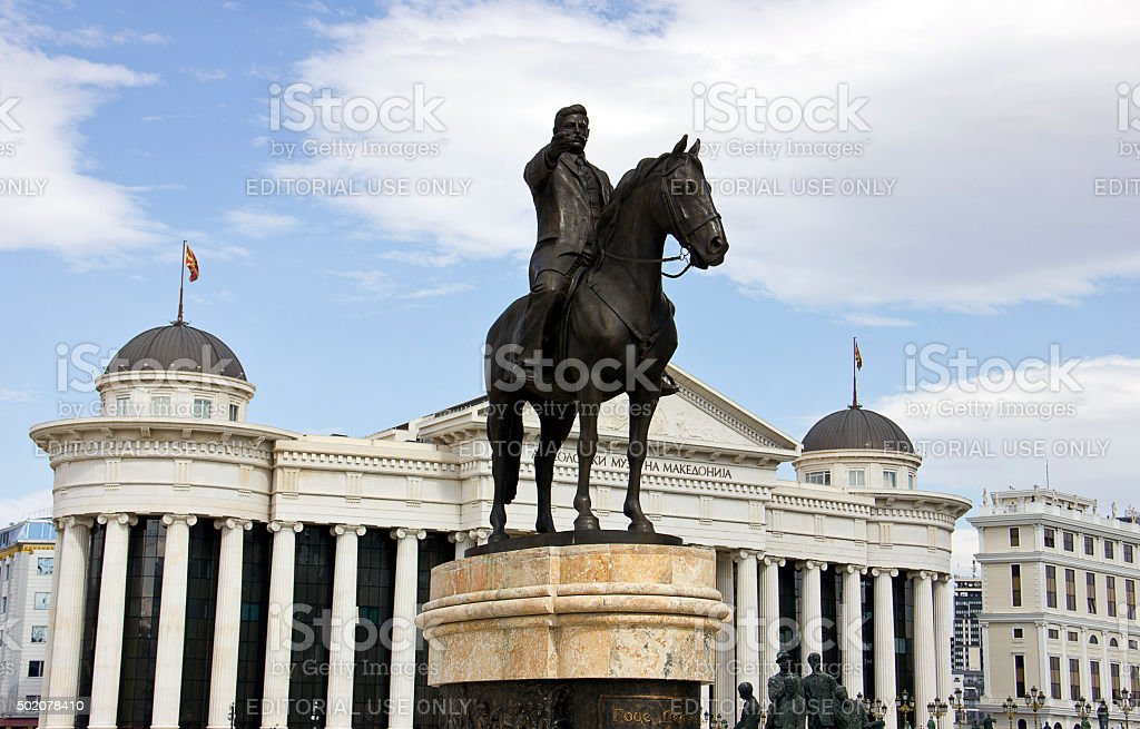 National archaeological museum and Gotse Delchev statue stock photo