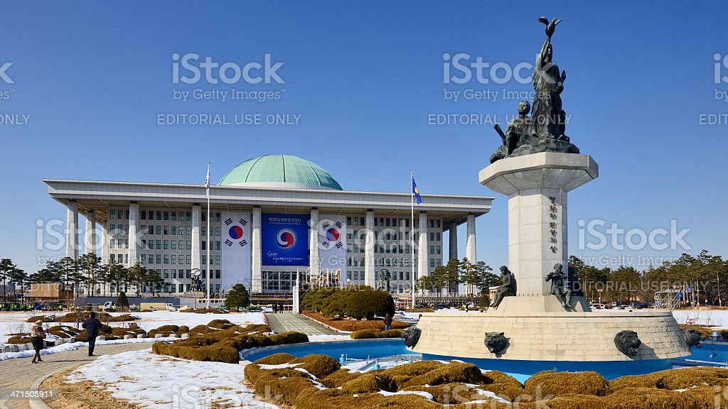 National Assembly of South Korea royalty-free stock photo
