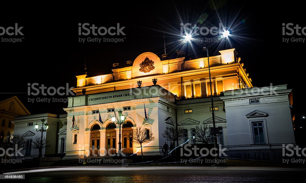 National Assembly of the Republic of Bulgaria stock photo