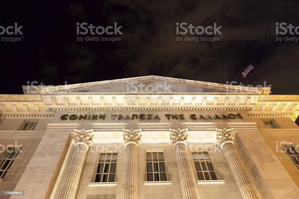 National Bank of Greece royalty-free stock photo