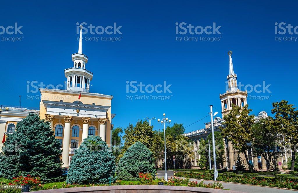 National Bank of the Kyrgyz Republic in Bishkek stock photo