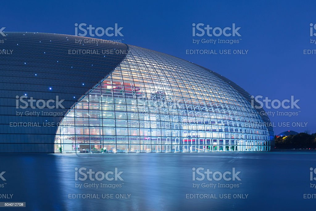 National Centre for the Performing Arts, Beijing stock photo