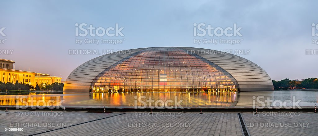 National Centre for the Performing Arts in Beijing stock photo