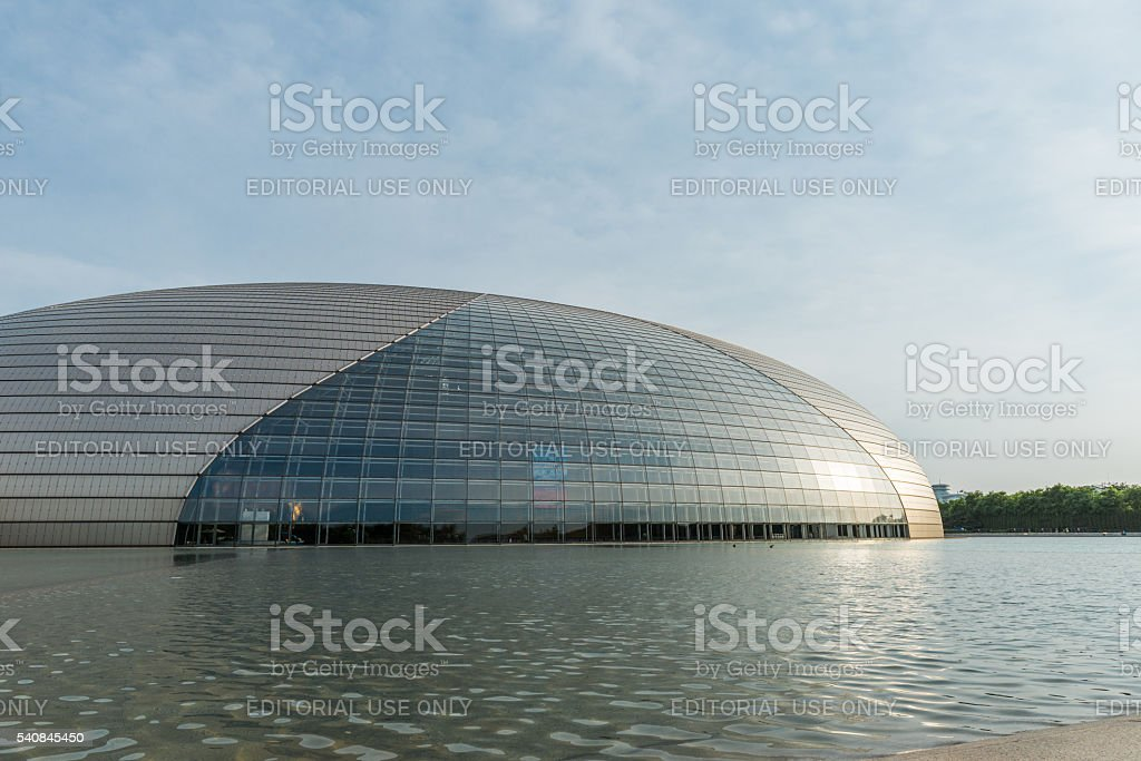 National Centre for the Performing Arts NCPA stock photo