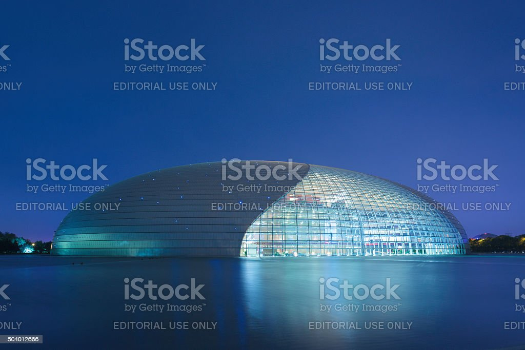 National Centre for the Performing Arts stock photo