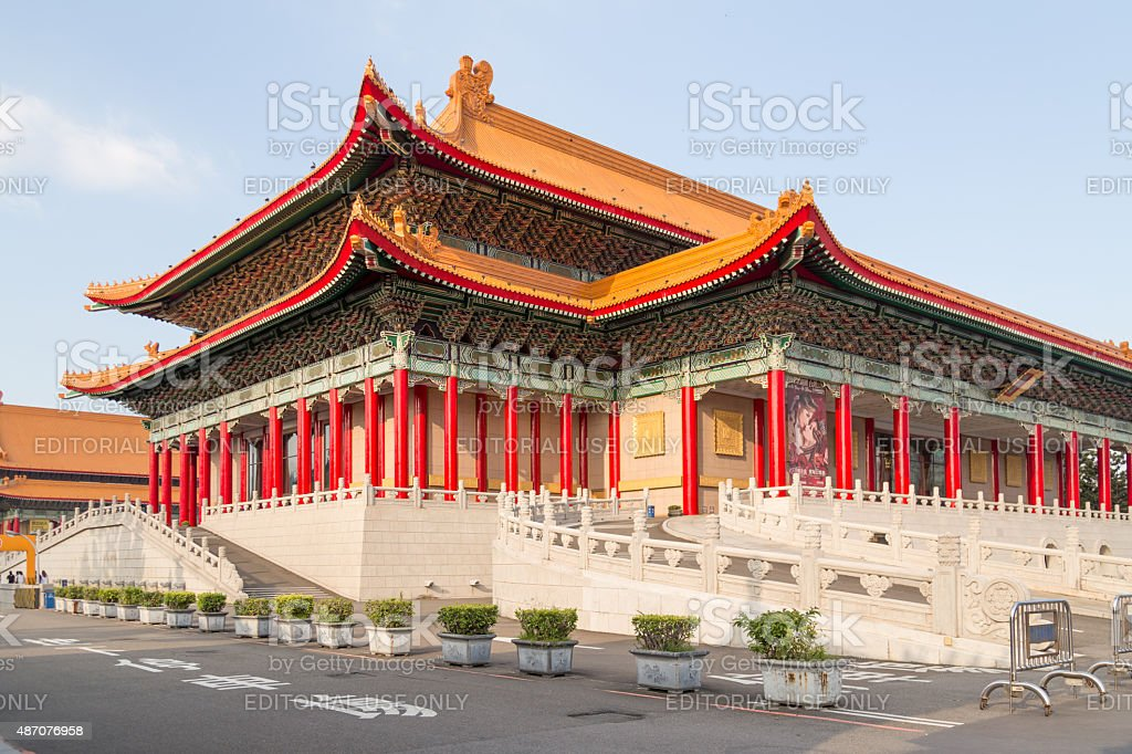 National Concert Hall at Liberty Square in Taipei City stock photo