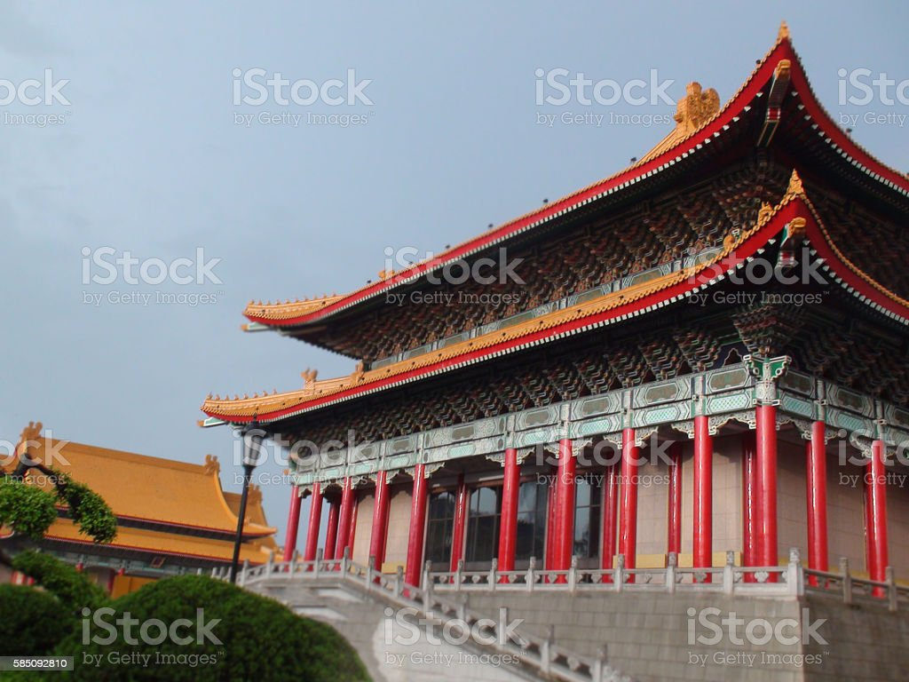 National Concert Hall Located At Chiang Kai Shek Memorial Square stock photo