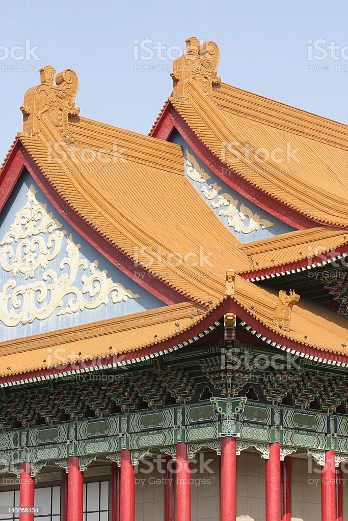 National Concert Hall royalty-free stock photo