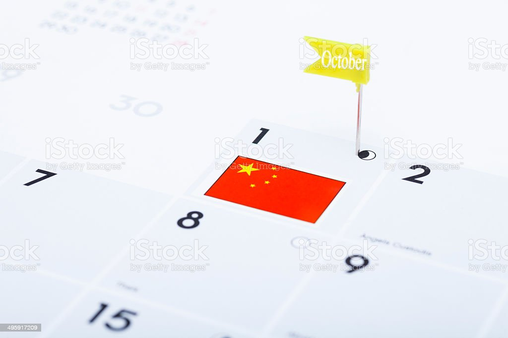 National Day China royalty-free stock photo