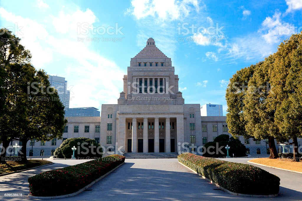 National Diet Building stock photo