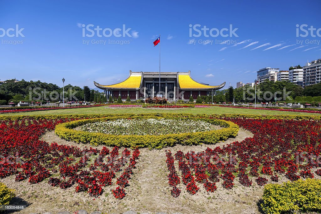 National Dr. Sun Yat-sen Memorial Hall stock photo