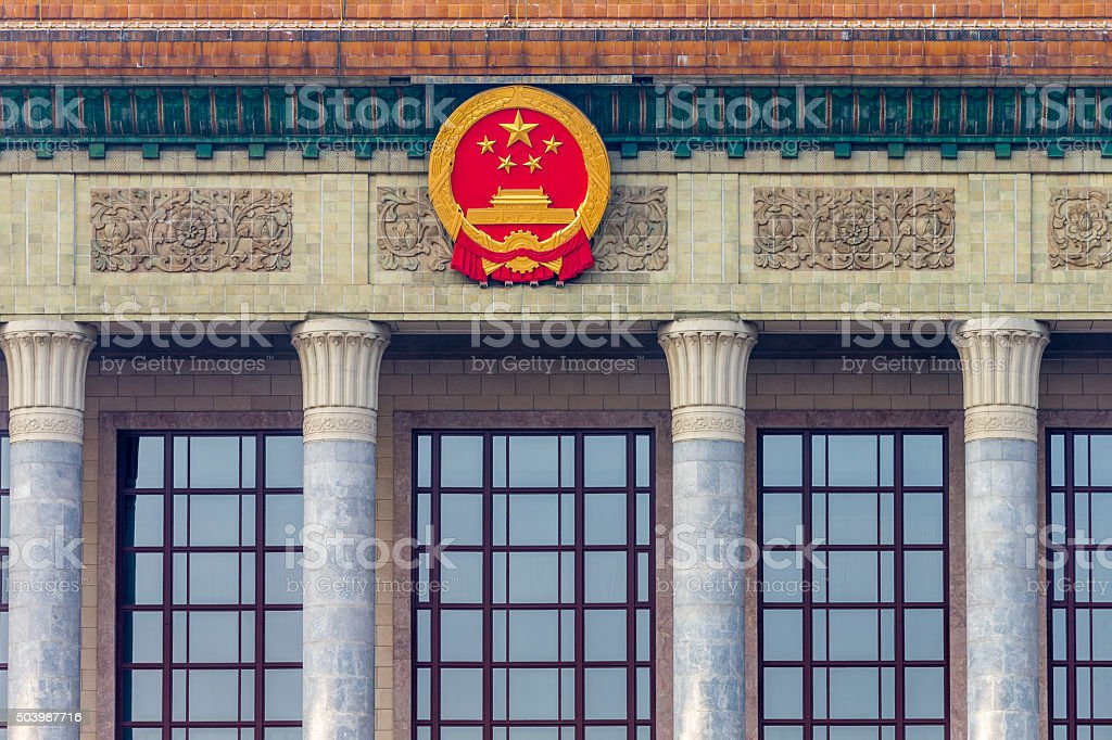 national emblem on China's parliament( Great Hall) stock photo