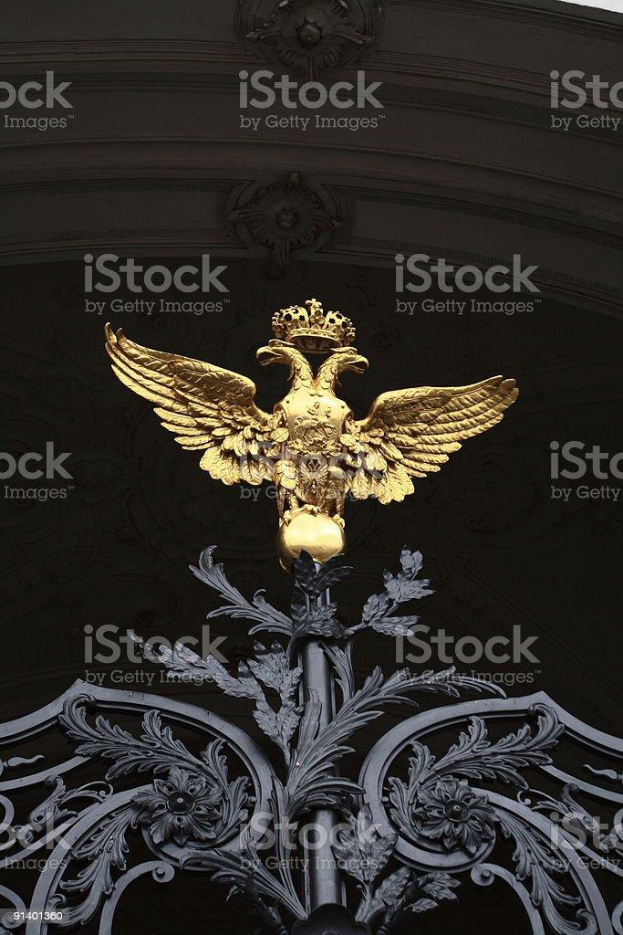 National Emblem royalty-free stock photo