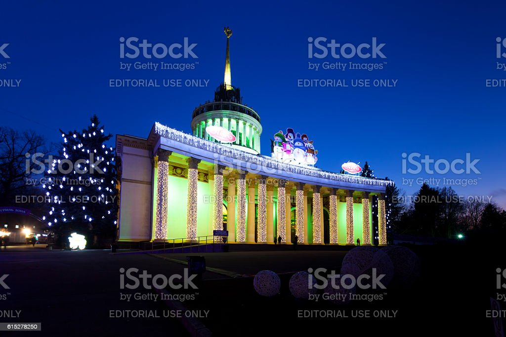 National Exhibition Centre, decorated for Christmas and New Year. stock photo