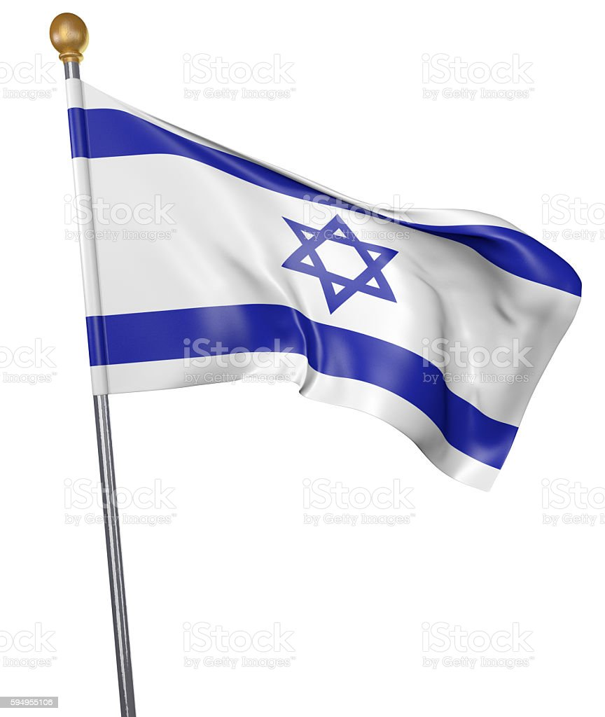 National flag for country of Israel isolated on white background stock photo