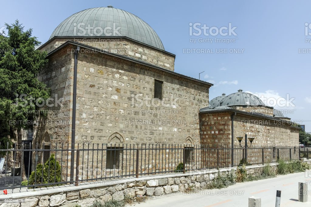 National Gallery of Macedonia - Daut Pasha Hamam, Skopje, Republic of Macedonia stock photo