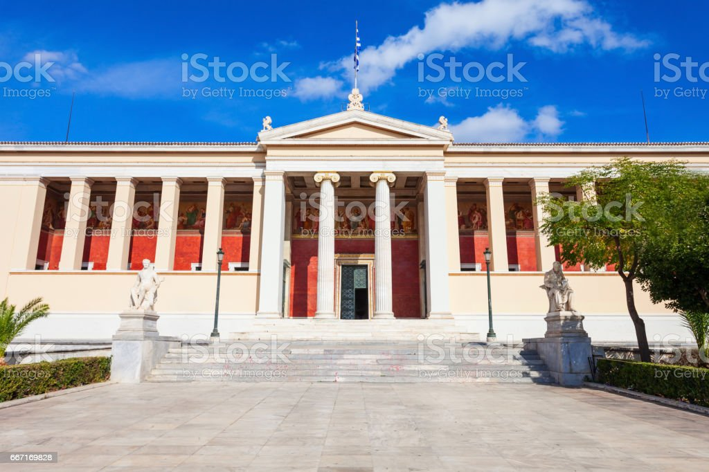 National Kapodistrian University, Athens stock photo
