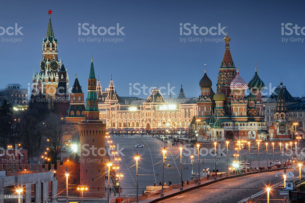 National landmarks of Moscow stock photo