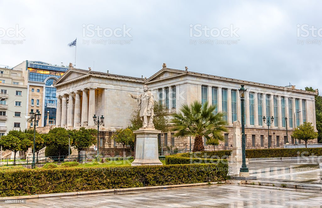 National Library in Athens - Greece stock photo