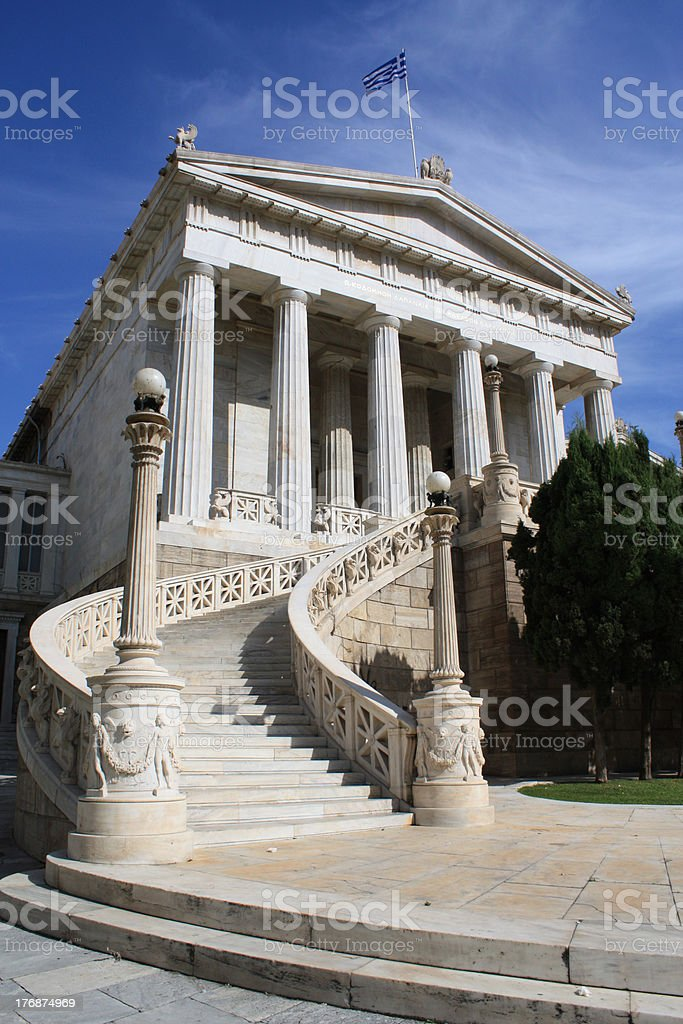 National Library of Athens stock photo