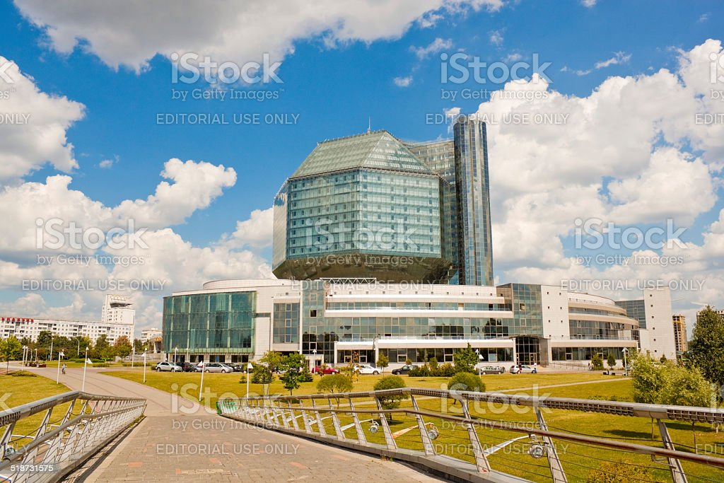 National library of Belarus in Minsk. stock photo