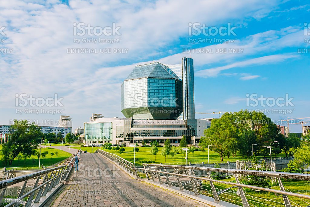 National Library Of Belarus In Minsk stock photo