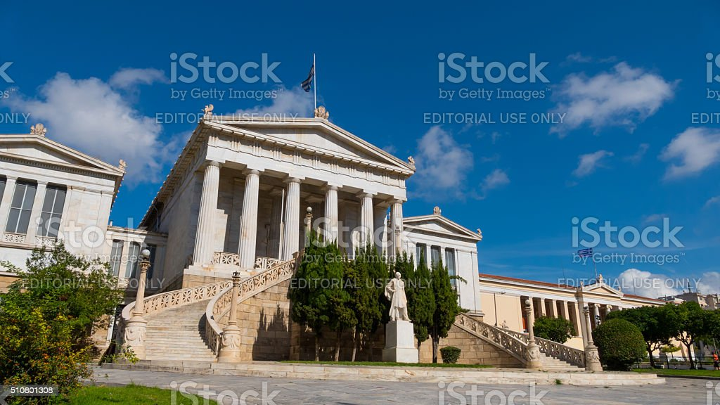 National Library of Greece, Athens stock photo