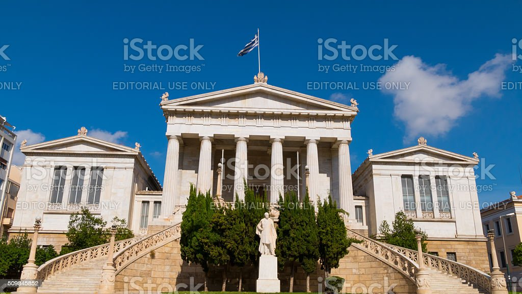 National Library of Greece stock photo