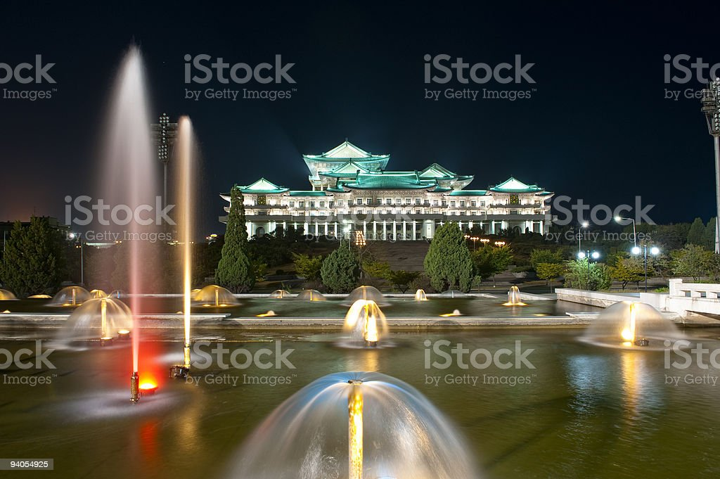 National Library of North Korea in Pyongyang stock photo