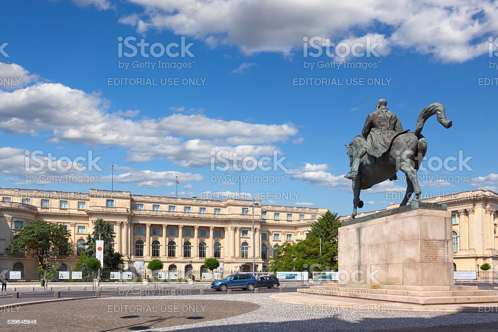 National Museum of Art of Romania stock photo