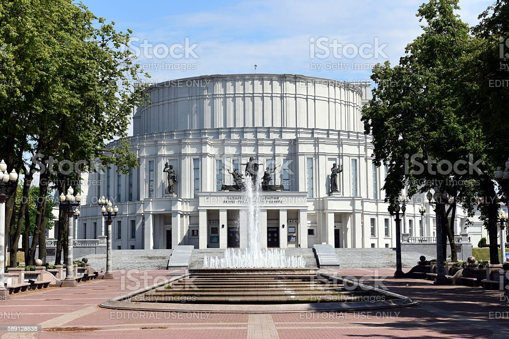 National Opera and Ballet of Belarus in Minsk stock photo