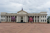 National Palace from Managua, Nicaragua. Travel general imagery
