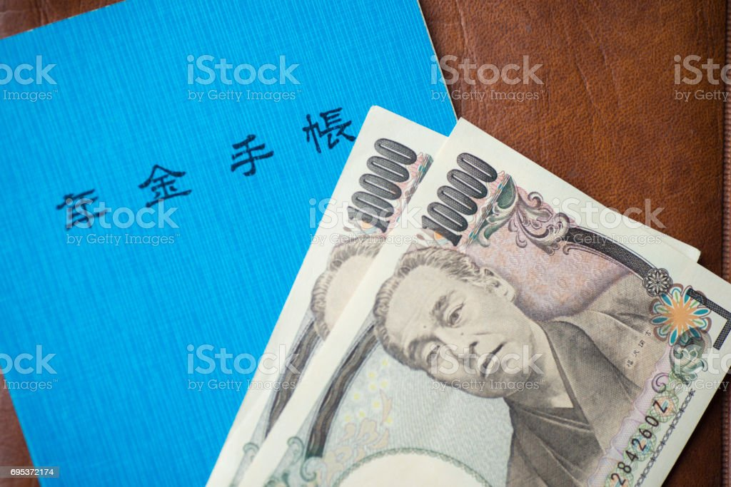 National Pension stock photo