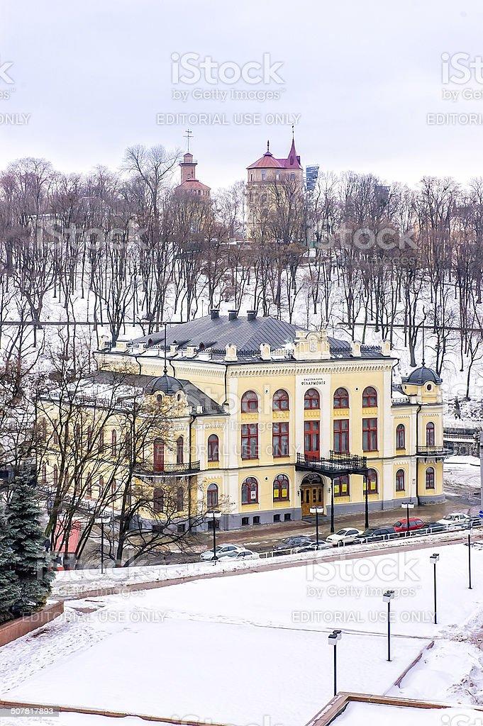 National Philharmonic of Ukraine stock photo