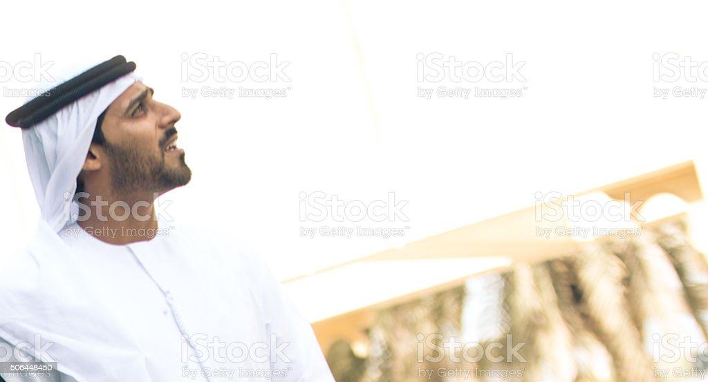 UAE National stock photo